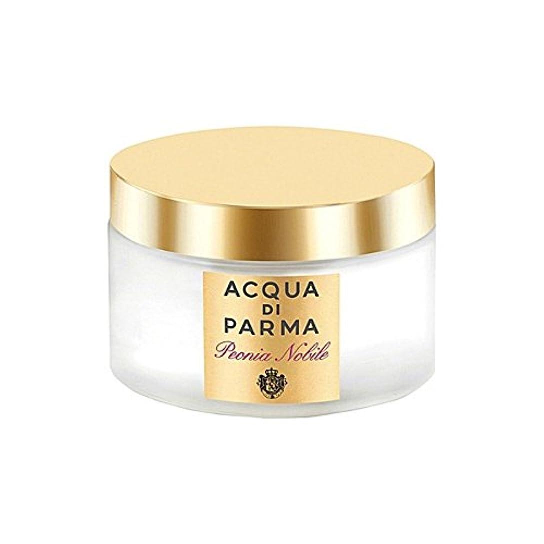 公演おなかがすいたAcqua Di Parma Peonia Nobile Body Cream 150ml - アクアディパルマノビレボディクリーム150ミリリットル [並行輸入品]