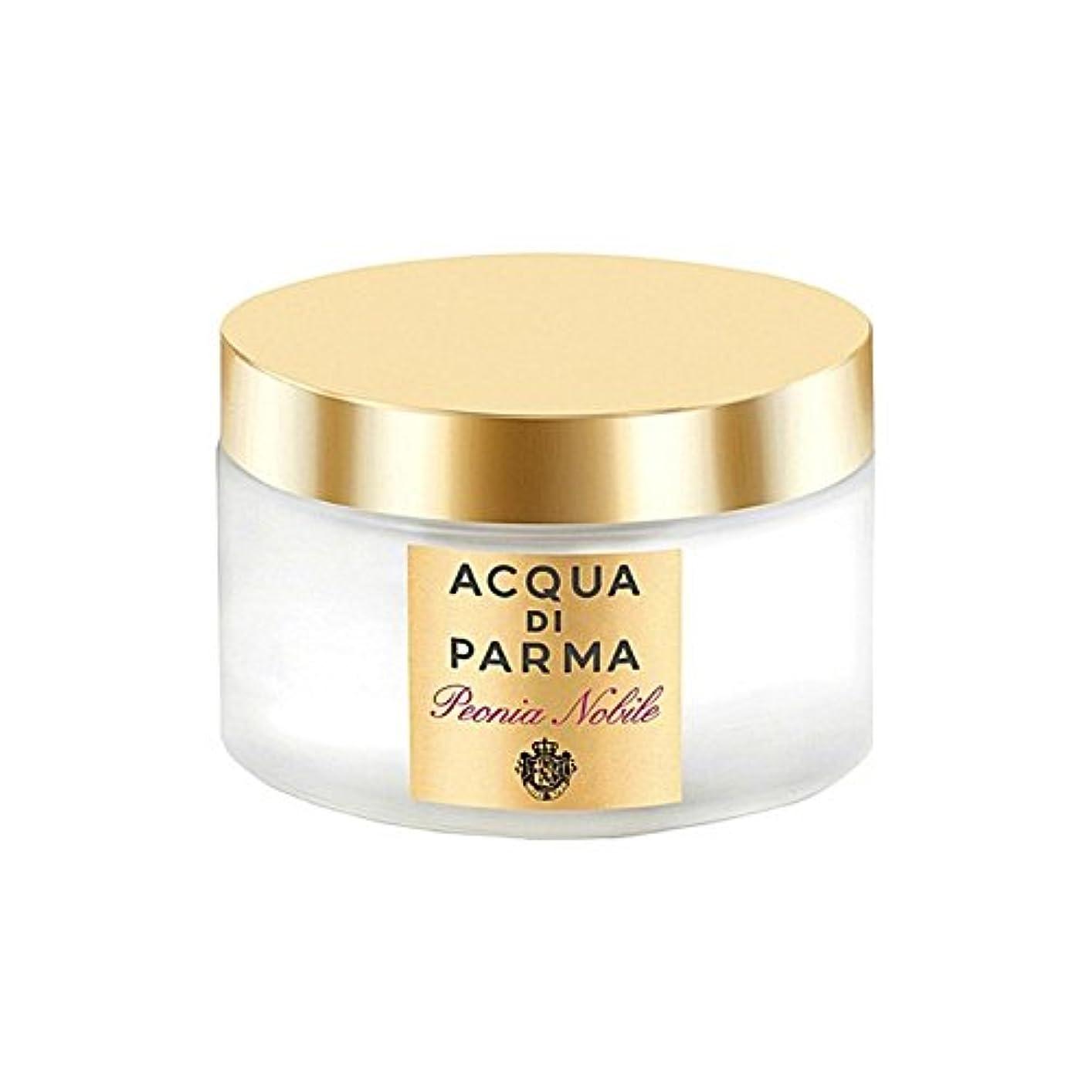 パターン百科事典狂乱アクアディパルマノビレボディクリーム150ミリリットル x2 - Acqua Di Parma Peonia Nobile Body Cream 150ml (Pack of 2) [並行輸入品]