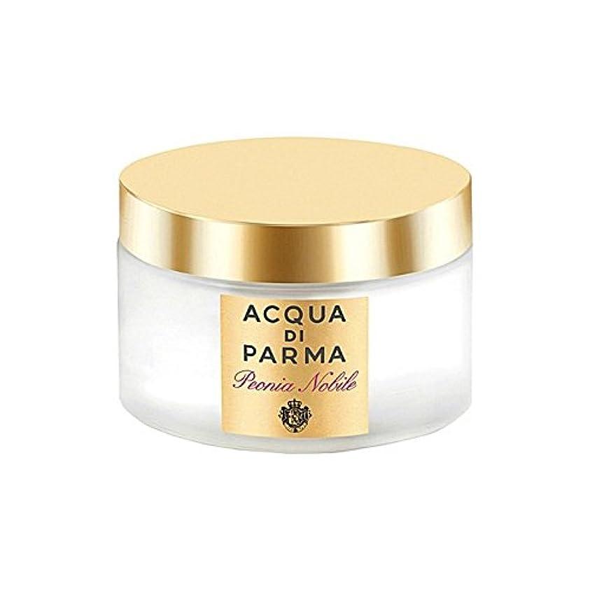 円周またね証明書Acqua Di Parma Peonia Nobile Body Cream 150ml - アクアディパルマノビレボディクリーム150ミリリットル [並行輸入品]