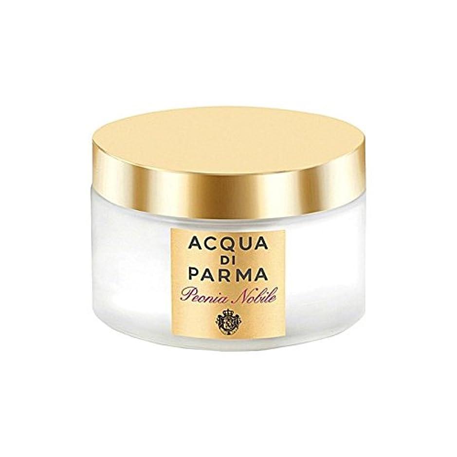 リンケージ必需品キャップアクアディパルマノビレボディクリーム150ミリリットル x2 - Acqua Di Parma Peonia Nobile Body Cream 150ml (Pack of 2) [並行輸入品]