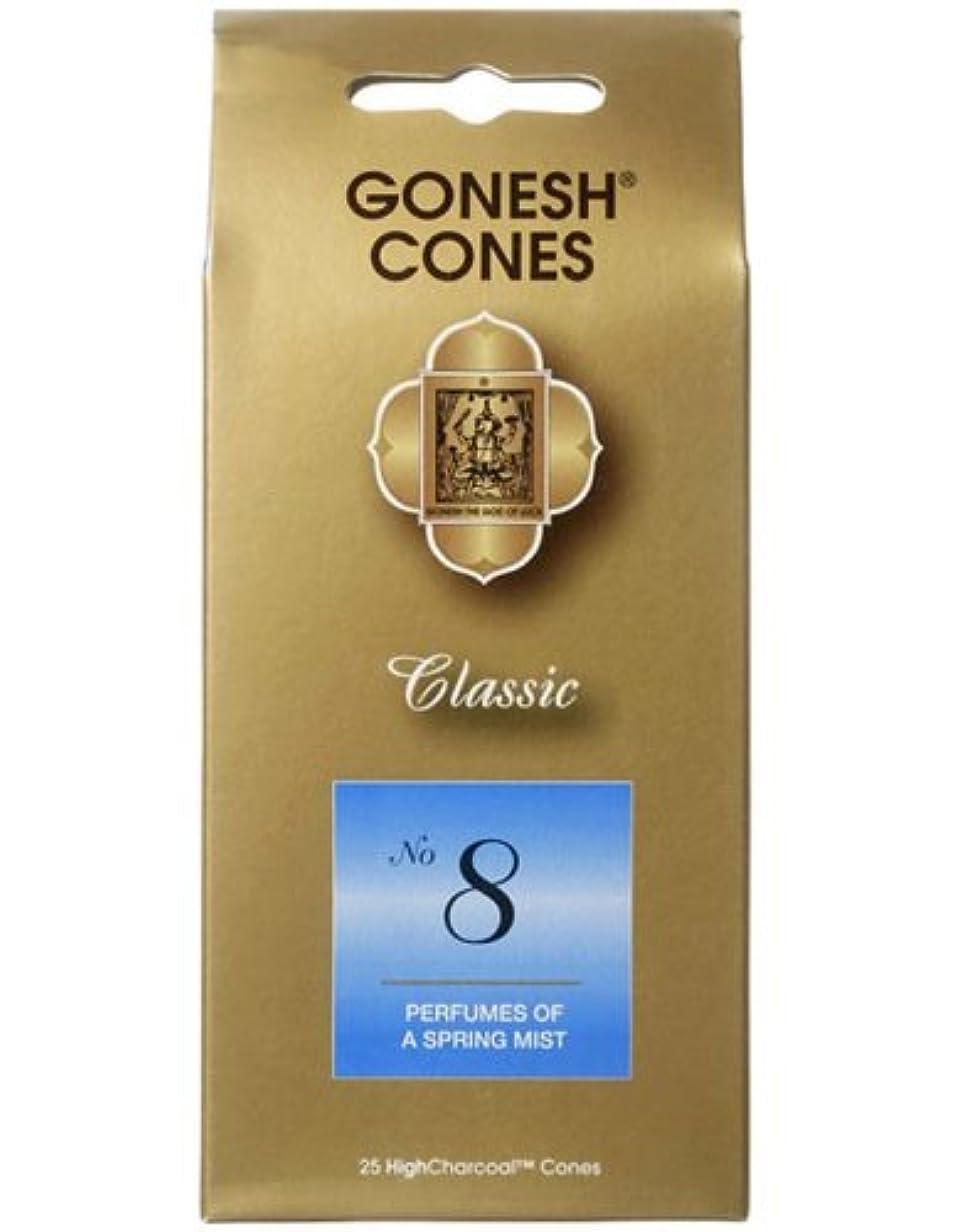 説教くマイクロプロセッサガーネッシュ(GONESH) ナンバー インセンス コーン No.8 25個入(お香)