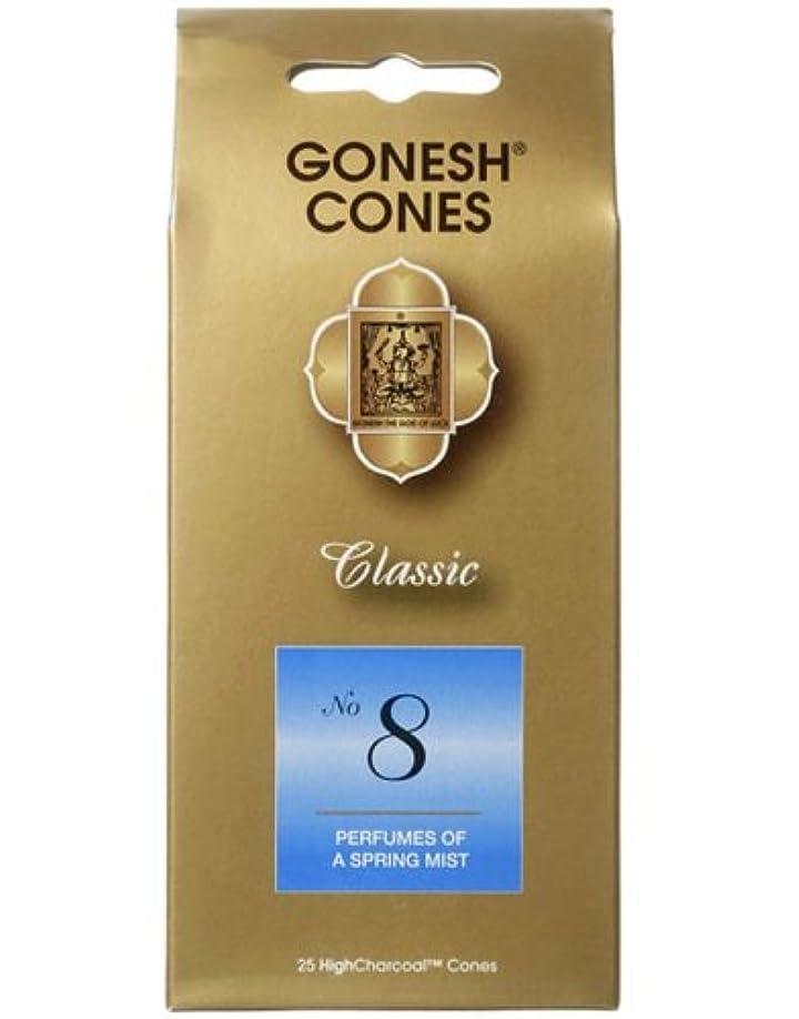 行く音楽を聴く取り替えるガーネッシュ(GONESH) ナンバー インセンス コーン No.8 25個入(お香)