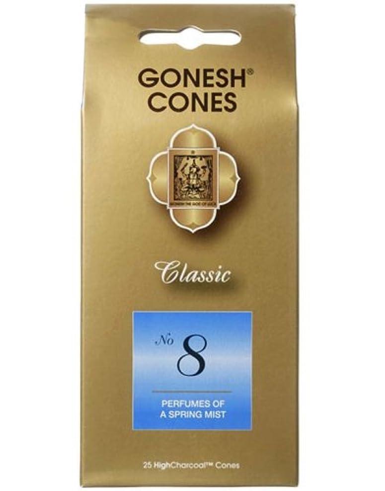 眠り超高層ビル反映するガーネッシュ(GONESH) ナンバー インセンス コーン No.8 25個入(お香)