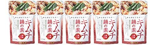 無添加 キムチ鍋の素 150g×5個★ コンパクト ★ コチュジャンと味噌に豆乳を合わせ、コクのあるスープに仕上げました。魚介の旨味とピリッ!とした辛さが食欲をそそります。鍋の季節の常備鍋としておすすめです。