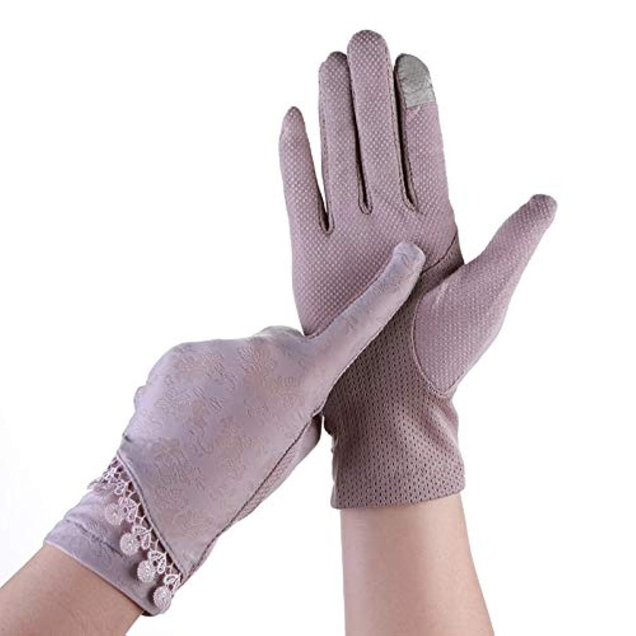 バージンフィッティング貼り直す女性用日焼け止め手袋レーススリップサマーライディングUV日焼け止め手袋 UVカット手袋 グローブ 日焼け防止 (Color : Purple, Size : L-Ten pairs)