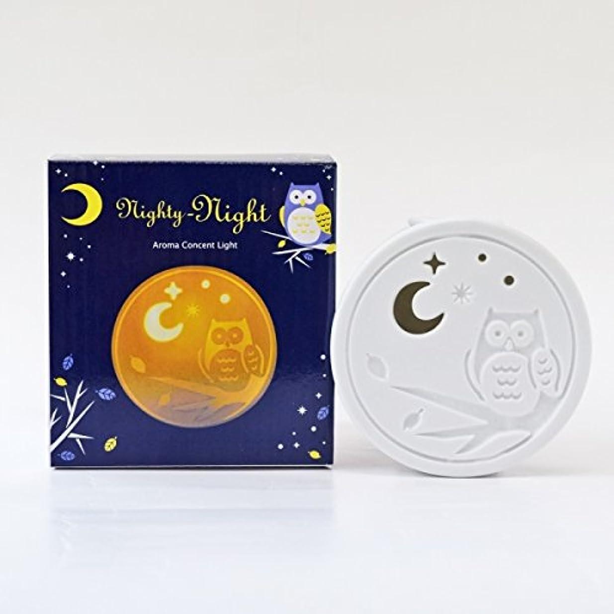 中に卒業無効Nighty-Night コンセントアロマライト