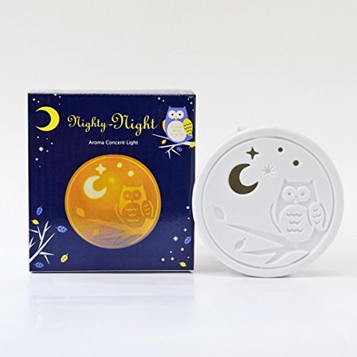 ケーブルと闘う側Nighty-Night コンセントアロマライト