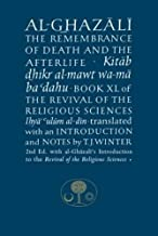 Best remembrance of death in islam Reviews