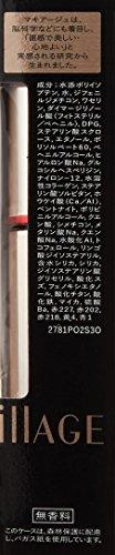 マキアージュ『ウオータリールージュBE332』
