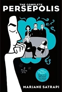 The Complete Persepolis 1st  first  Edition by Satrapi Marjane published by Pantheon  2007