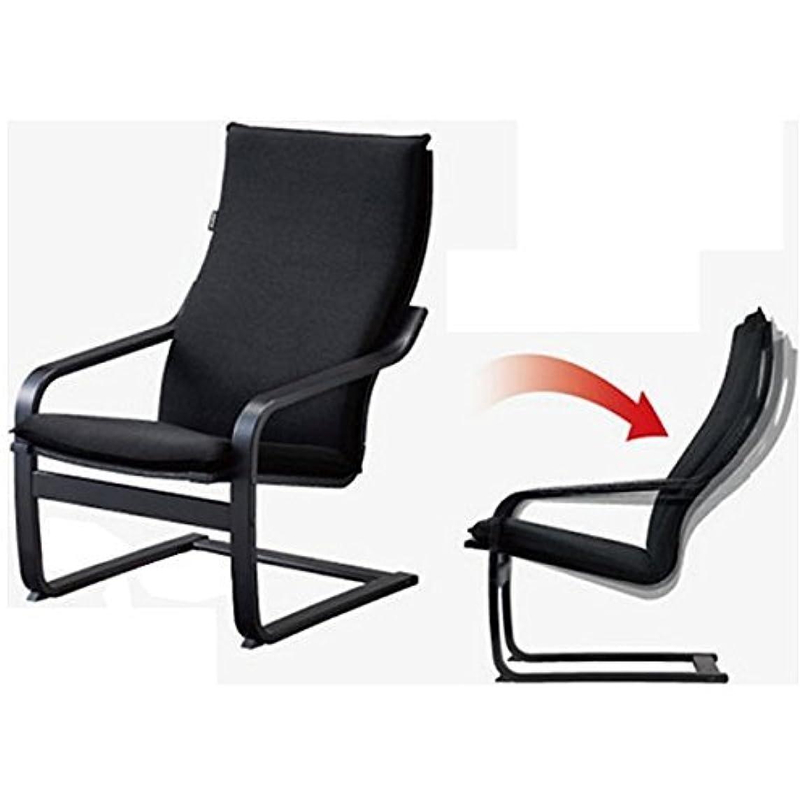 緩やかな業界飲み込むフジ医療器 シートマッサージャー用チェア(ブラック)my relax(マイリラ) MRL-10C