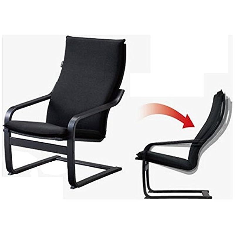 服を着るうつのためにフジ医療器 シートマッサージャー用チェア(ブラック)my relax(マイリラ) MRL-10C