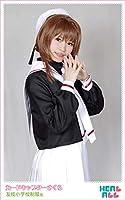 カードキャプターさくら 友枝小学校制服風 コスプレ衣装 (XL)