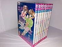 キミは宙のすべて コミック 全8巻完結セット (ちゃおコミックス)