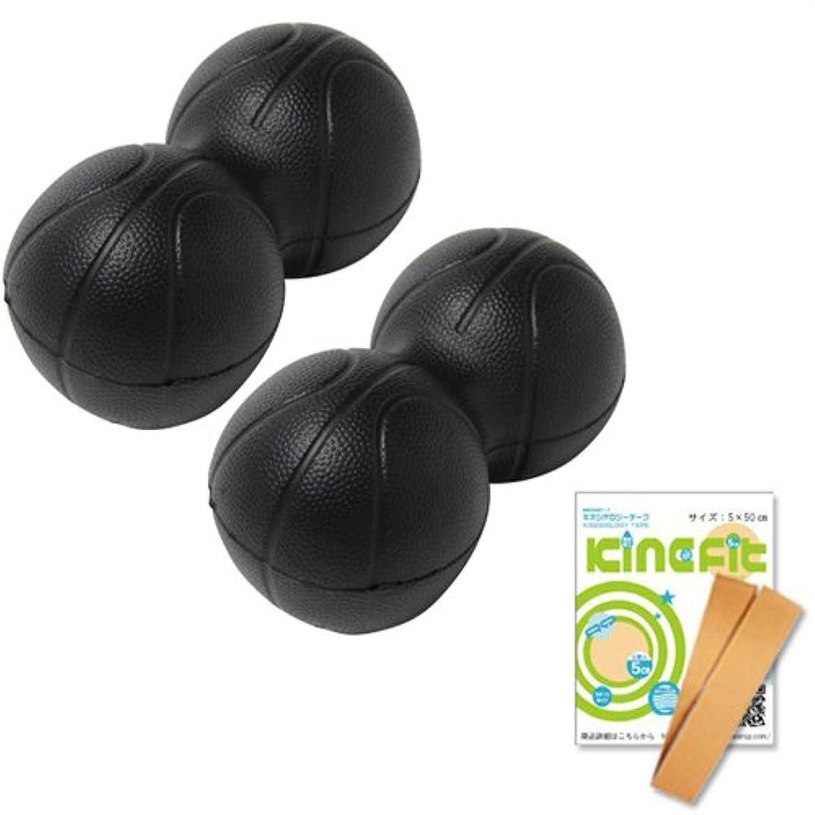 パワーポジションボール ×2個セット + キネシオロジーテープ キネフィットお試し用50cm セット