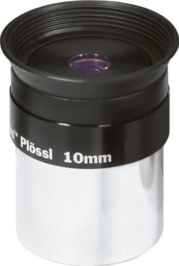 Orion 08736 10mm Sirius Plossl Telescope Eyepiece (Black)