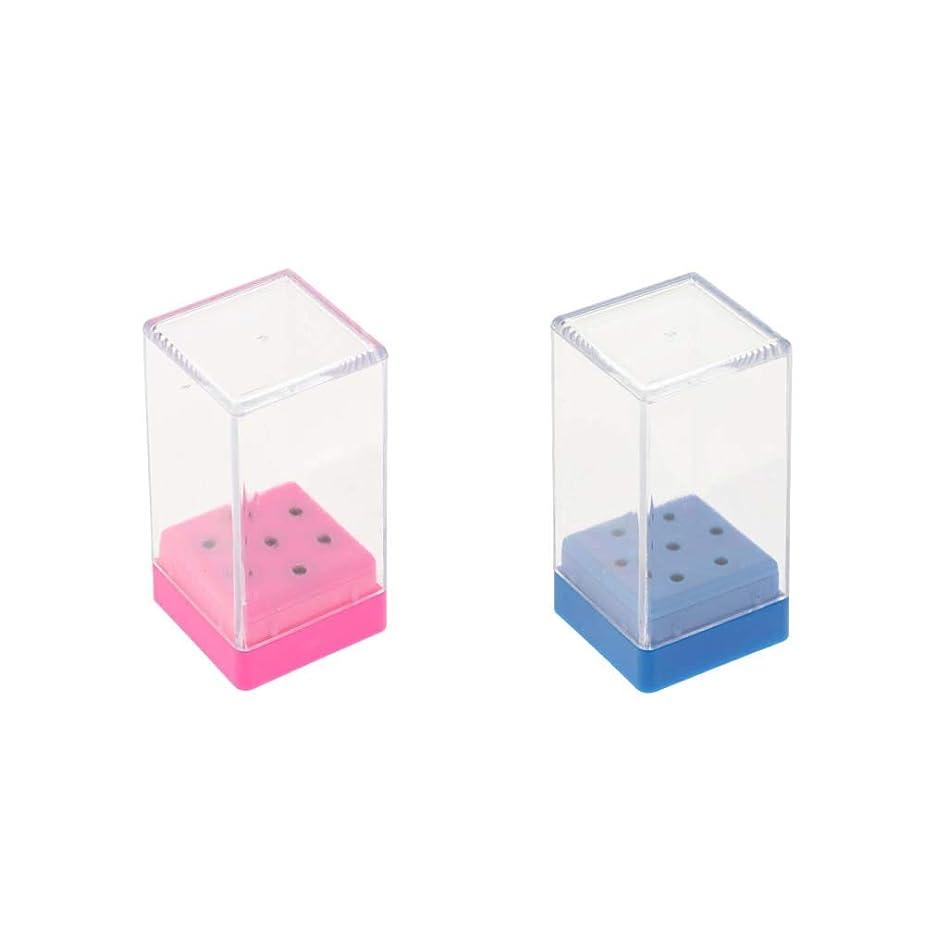 行く社交的匹敵しますHellery ミニサイズ ネイルドリルビットホルダー 透明 プラスチックカバー付き 2ピース