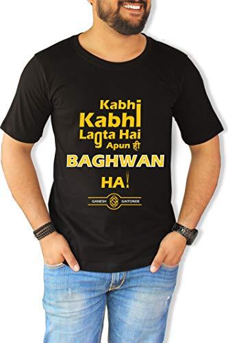 URIO Printed Cotton Designer t-Shirt : Kabhi Kabhi lagta hai apun hi bhagwan hai Sacred Games Netflix