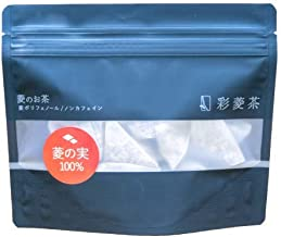 彩菱茶 ティーバッグ