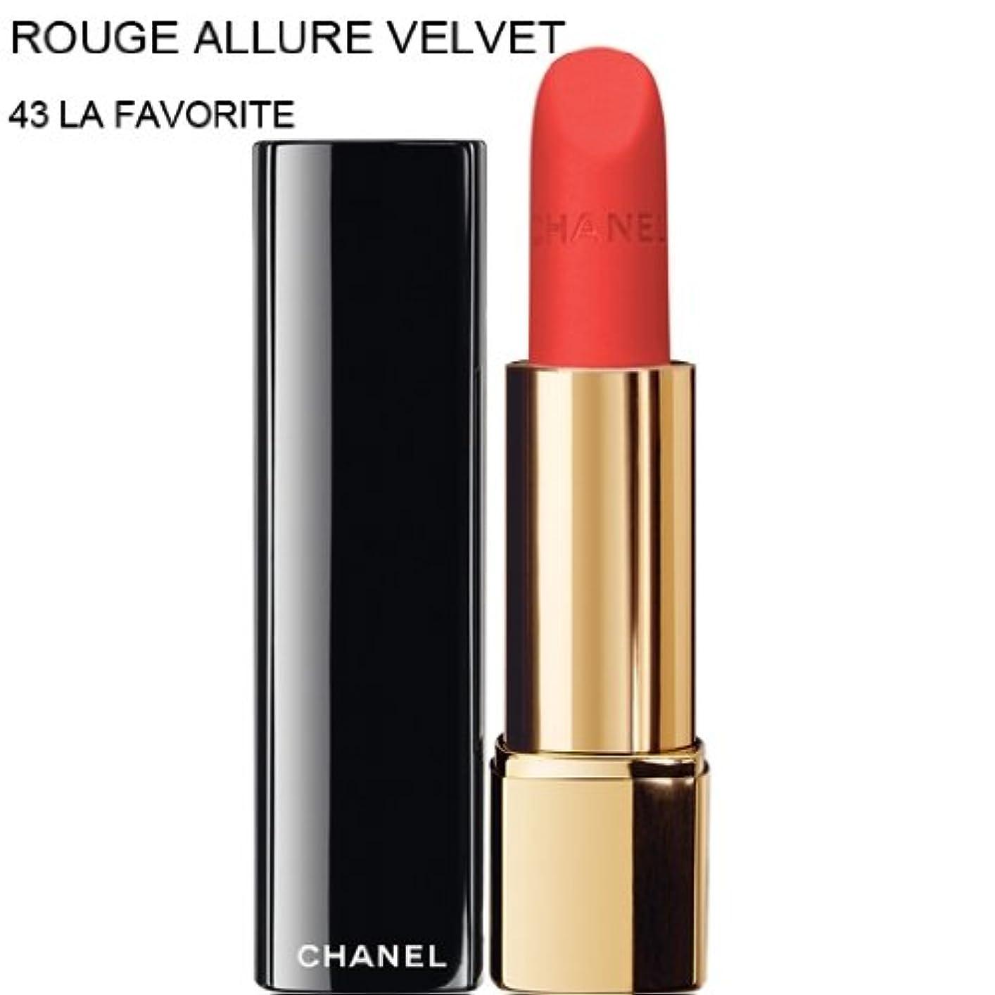 市区町村道区別CHANEL-Lipstick ROUGE ALLURE VELVET (43 LA FAVORITE) (parallel imported item 並行輸入品)