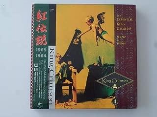 紅伝説1969-1984(ジ・エッセンシャル・キング・クリムゾン)