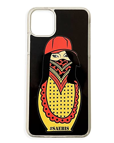 SAEBIS Handyhülle für iPhone, Samsung & Huawei - Hülle in DREI verschiedenen Varianten - R&umschutz - Schutzhülle (Samsung Galaxy S20+, matroschka)