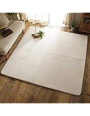 グラムスタイル ラグ ラグマット カーペット 洗える はっ水 低反発 130×190cm ホワイト 白 (スーパームートプラス スノー)