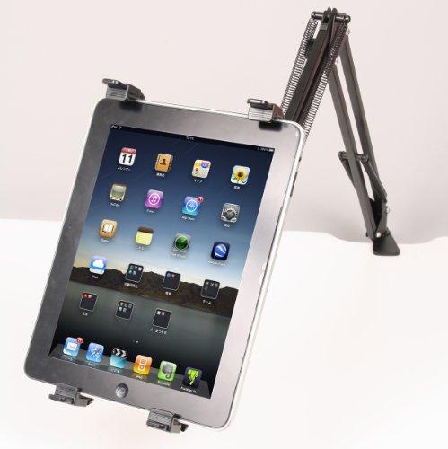 Sanko(サンコー)『iPad&スマートフォン用フレキシブルアーム(IPFRAR03)』