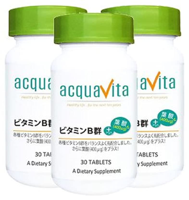 トレイルバック報復するアクアヴィータ ビタミンB群100&葉酸400μg(アクアビータ?Acquavita)【3本セット】