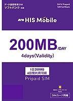 日本国内プリペイドSIMカード ドコモ・ソフトバンク データ専用 Prepaid SIM Docomo Softbank DATA Only (ソフトバンク, 4日間200MB(iPad nano専用))
