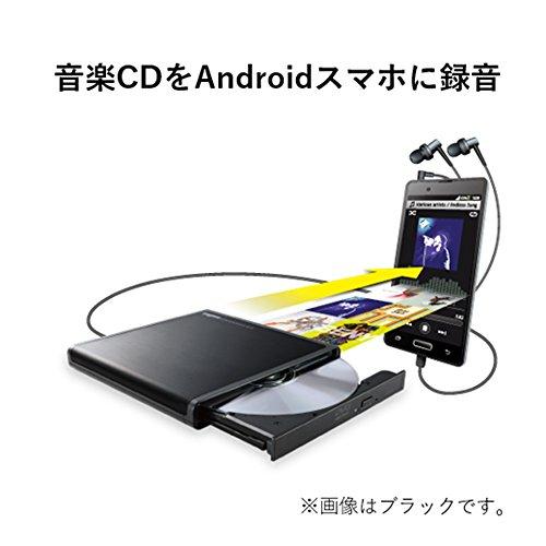 ロジテックCDドライブスマホタブレット向け音楽CD取り込みUSB2.0Type-C変換アダプタ付ホワイトLDR-PMJ8U2RWH