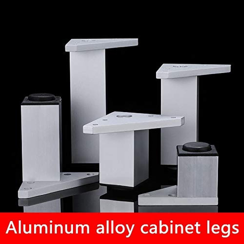 15cm 20cm 25cm 30cm Adjustable Furniture Legs Aluminum Wardrobe Leg Cabinet Leg Sofa Leg with Silicon Base Furniture Caster  (color  15cm)