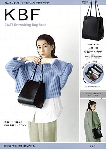 KBF 2WAY Drawstring Bag Book (ブランドブック)