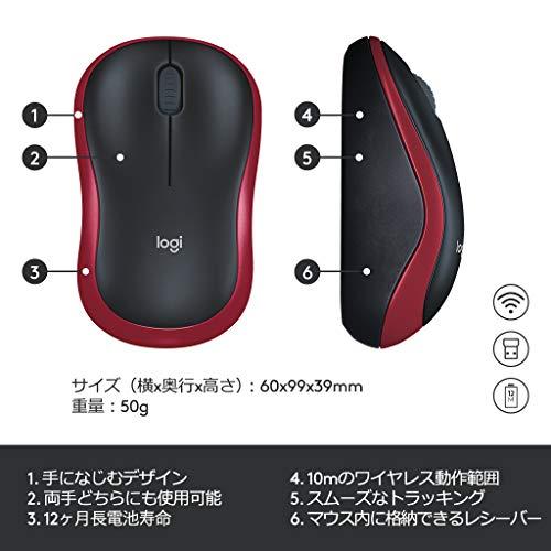 『ロジクール ワイヤレスマウス 無線 マウスM185RD 小型 電池寿命最大12ケ月 M185 レッド 国内正規品 3年間無償保証』の5枚目の画像
