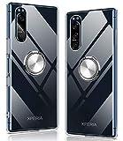 Sony Xperia5 II ケース クリア リング付き エクスペリア5 ii ケース カバー 透明 軽量 薄型 ……