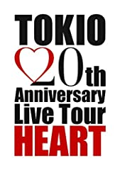 TOKIO 20th Anniversary Live Tour HEART [DVD]