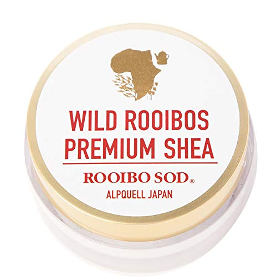 に変わるフローティングサイバースペースROOIBO SOD ルイボソード プレミアムシアクリーム シア脂 ルイボスエキス配合 無添加、天然成分100%