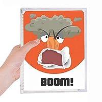 怒りの火山噴火 硬質プラスチックルーズリーフノートノート