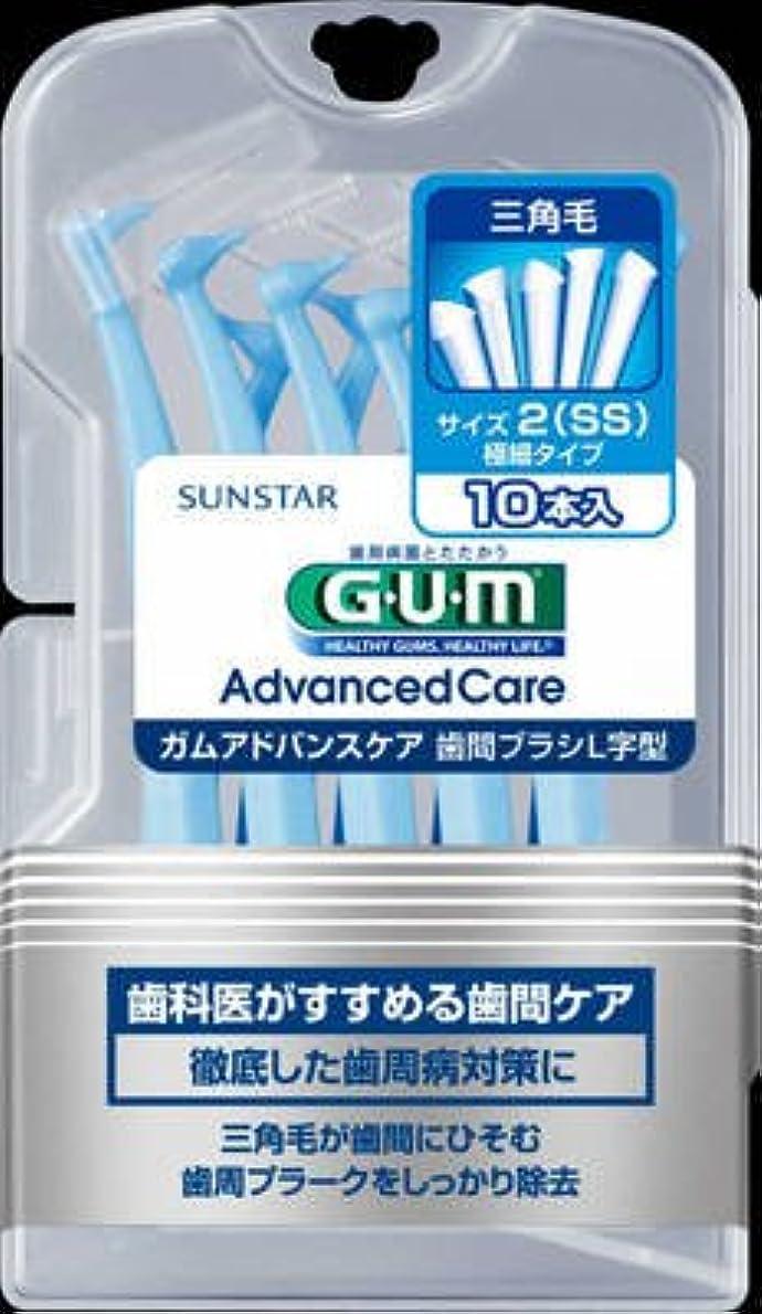 プラスチック傭兵の頭の上サンスター GUM(ガム) 歯間ブラシ L字型 (SS) 10本入り×60点セット (4901616212022)