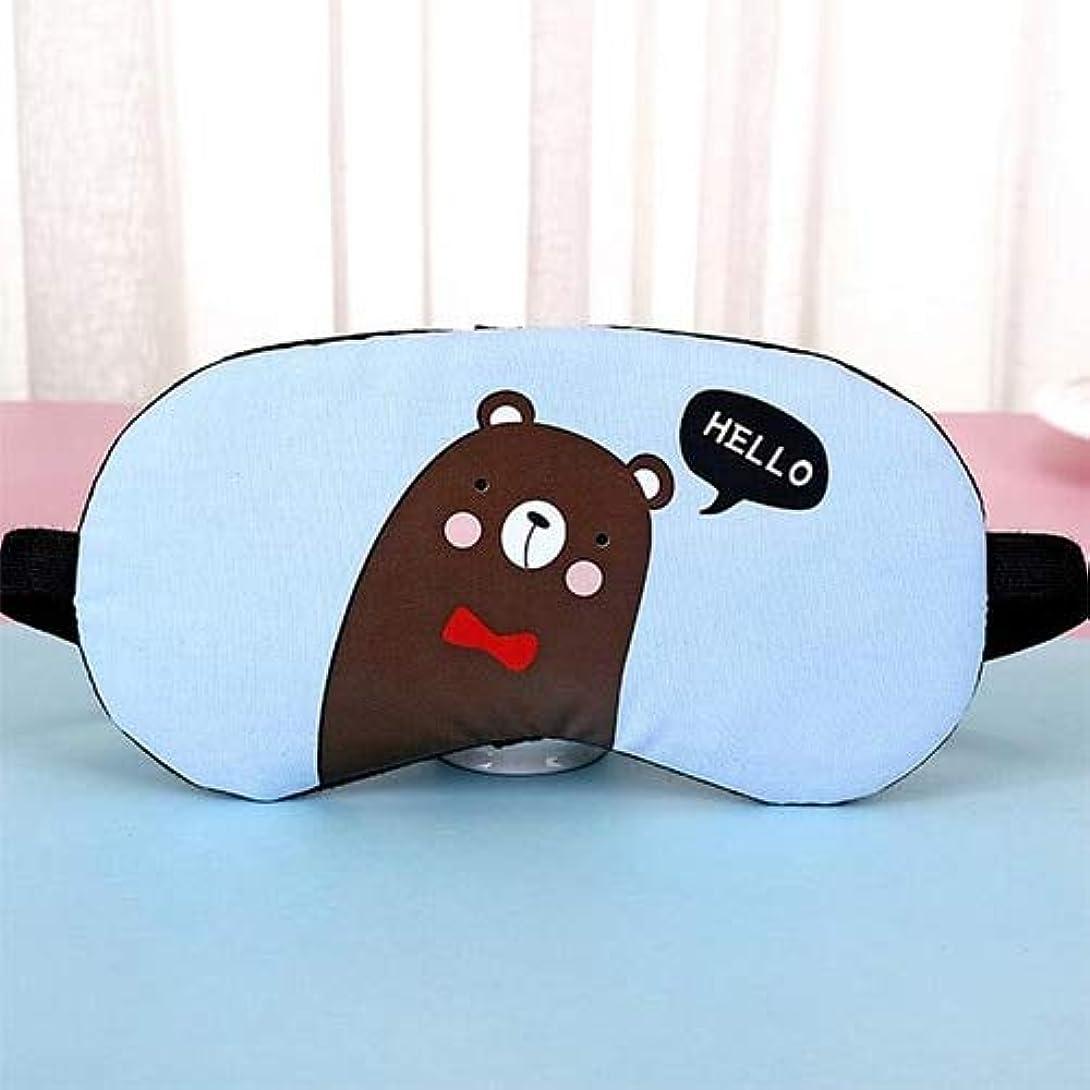 発症接ぎ木時刻表NOTE Protable素敵な睡眠アイマスクソフトパッド入り睡眠旅行シェードカバーレストリラックス睡眠目隠し