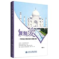 Copy Eyre: a single woman with a trip to India Nepal(Chinese Edition)