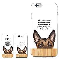 AQUOS sense3 basic SHV48 対応 スマホケース 全機種対応 ハードケース ハード型 犬 子犬 チワワ トイプードル ブルドッグ パグ ドッグ dog ビーグル 文字 スマートフォン ケース
