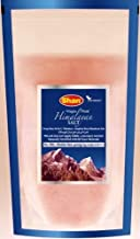 2 Packs 28oz Total: Virgin Pink Himalayan Salt 100% Pure (Earthy Flavor With No After Taste)