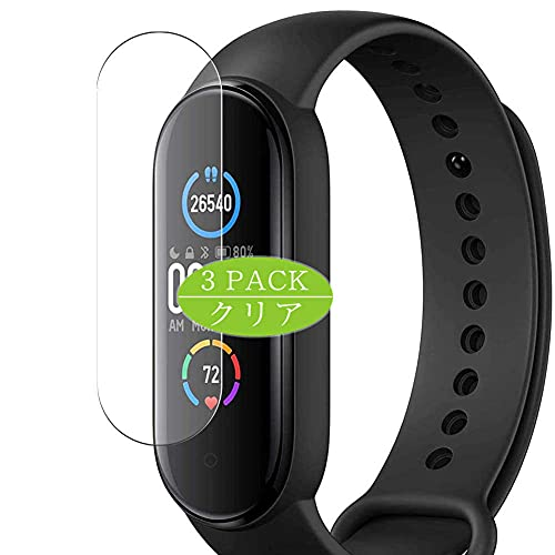 VacFun 3 Piezas Claro Protector de Pantalla, compatible con Xiaomi Mi Band 5 Fitness Tracker Smart Watch, Screen Protector Película Protectora(Not Cristal Templado)