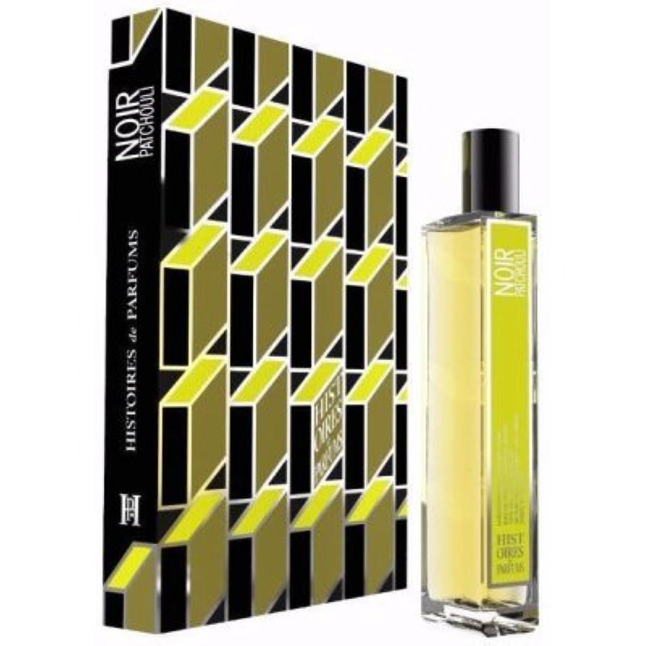楽しい救出動くHistoires de Parfums Noir Patchouli EDP 15ml(イストワール ドゥ パルファン ノワール パチョリ オードパルファン 15ml)[海外直送品] [並行輸入品]