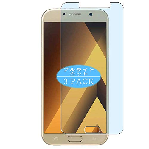 VacFun 3 Piezas Filtro Luz Azul Protector de Pantalla Compatible con Samsung Galaxy A7 (2017) A720F / A720F, Screen Protector Película(Not Cristal Templado) Anti Blue Light Filter New Version