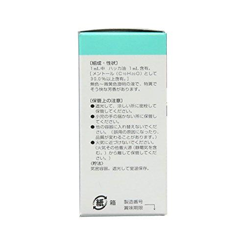 健栄製薬『天然ハッカ油』