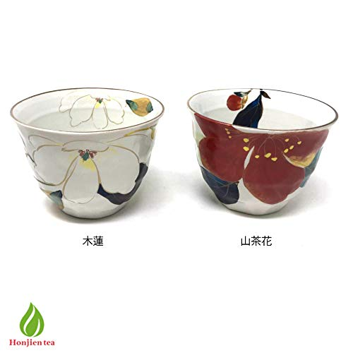 花かいろう湯のみ5客とポットセット花煎茶お茶接茶茶器ほんぢ園02473