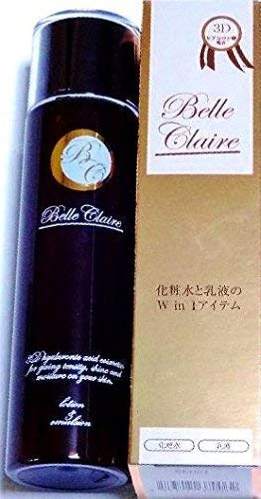 減衰飛ぶテラスBelleClaire ベルクレール 化粧水+乳液のW in1アイテム 話題の3Dヒアルロン酸配合 韓国コスメ