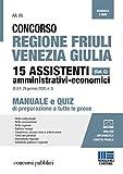 Concorso regione Friuli Venezia Giulia. 15 assistenti amministrativi-economici (cat. C). Manuale e quiz di preparazione a tutte le prove. Con espansione online